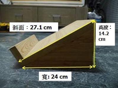 《高豐木業》美檜足部拉筋板,原木製作,居家保健,台南木工DIY