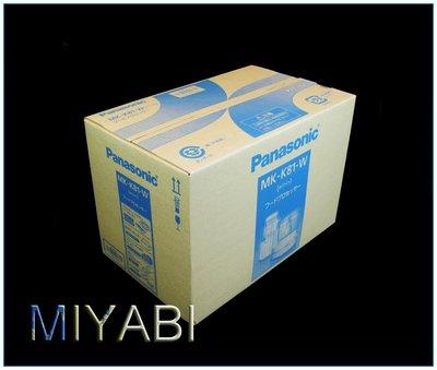 Panasonic MK-K81食物調理機/磨泥器/ 麵團/絞肉攪拌機/貴夫人生機博士全營養調理機 KU-LVT768
