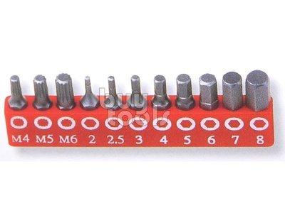 台灣工具-《專業級》綜合起子頭/12角星型12角梅花起子頭M4~M6/六角凸頭起子頭2~8mm/附收納夾/11支《含稅》