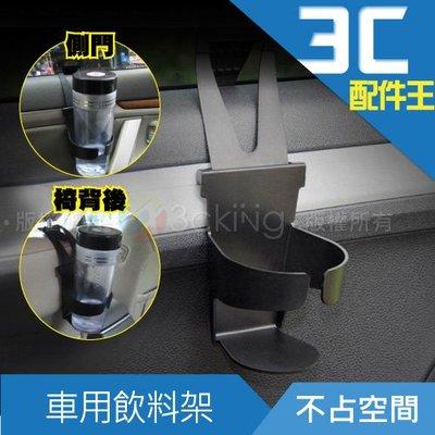【加購品】多功能車用飲料架(1入) 杯架