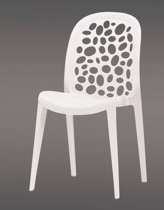 【DH】商品貨號G1029-9商品名稱《娜奧艾》造型椅。白色/可大量收納/不佔空間/不怕水/耐磨/耐刮。主要地區免運費