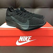 Nike Vapor Street Flyknit Black Trainer White Air Max 1 97 Wotherspoon Vapormax