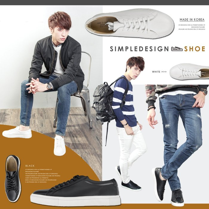 。SW。【W51136】正韓 韓國製 雅痞 質感皮質 修身小增高顯瘦 增高3公分 白黑 英倫休閒鞋