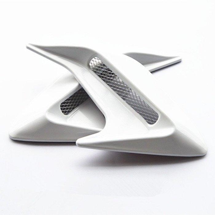 鯊魚腮仿真出風口 側風口 引擎蓋裝飾通風口進氣風口汽車改裝用品
