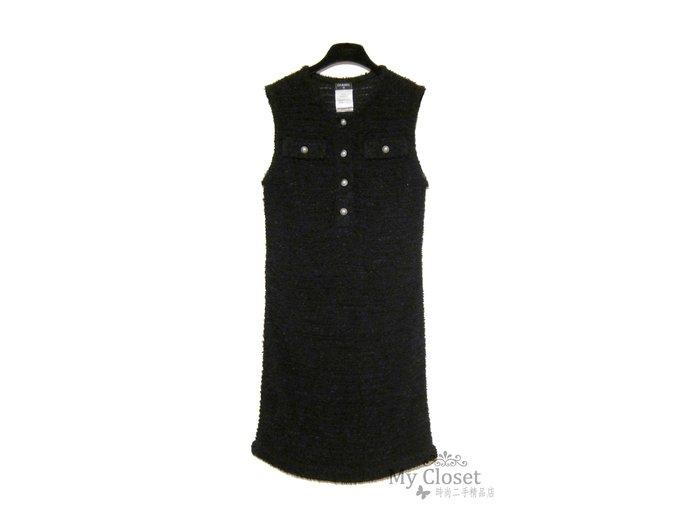 My Closet 二手名牌 CHANEL 2016春夏  超人氣款黑色雙口袋真珠釦無袖洋裝