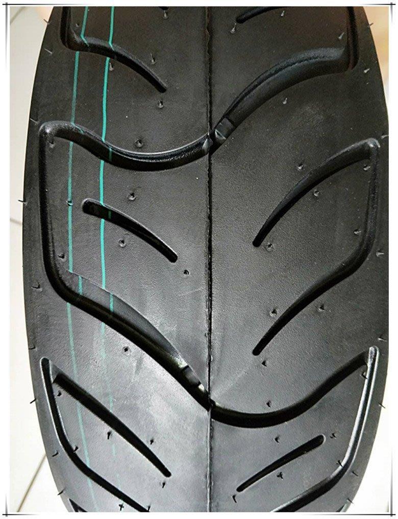 (中部輪胎大賣場)130/60/13機車輪胎