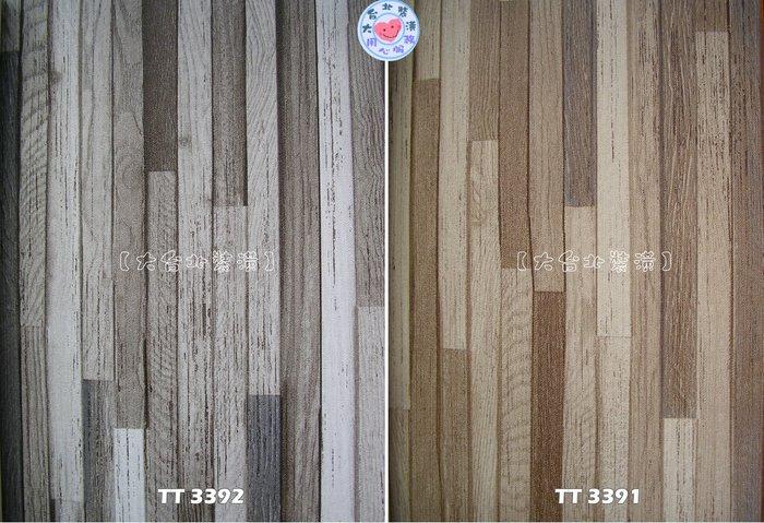 【大台北裝潢】TT國產現貨壁紙*  仿建材 細長條木紋(2色) 每支500元