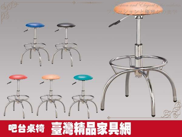 『台灣精品傢俱館』084-R930-12圓皮電鍍四爪踏圈吧檯椅$800元(92營業用吧台桌椅組咖啡廳吧台桌椅)高雄家具