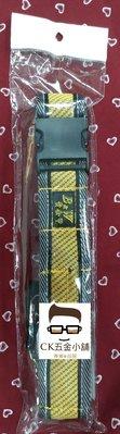 [CK五金小舖] BW-606 金黑編織 加長型55英吋 140cm S腰帶 內藏暗袋 工作腰帶 工具袋 工具包