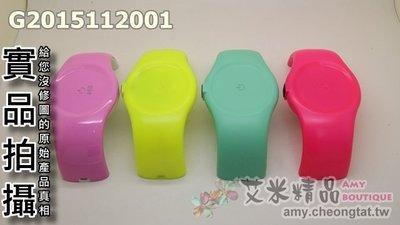 【艾米精品】12W LED+UV雙波長錶型光療機 (45秒快乾/觸控開關/可接行動電源)光療燈彩虹美甲光療機UV燈美甲機