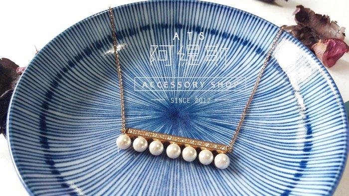 { 阿緹斯 } ♕N-037批發價 單支價215元♛韓國項鍊 鈦鋼玫瑰金 華麗珍珠排鑽 項鍊