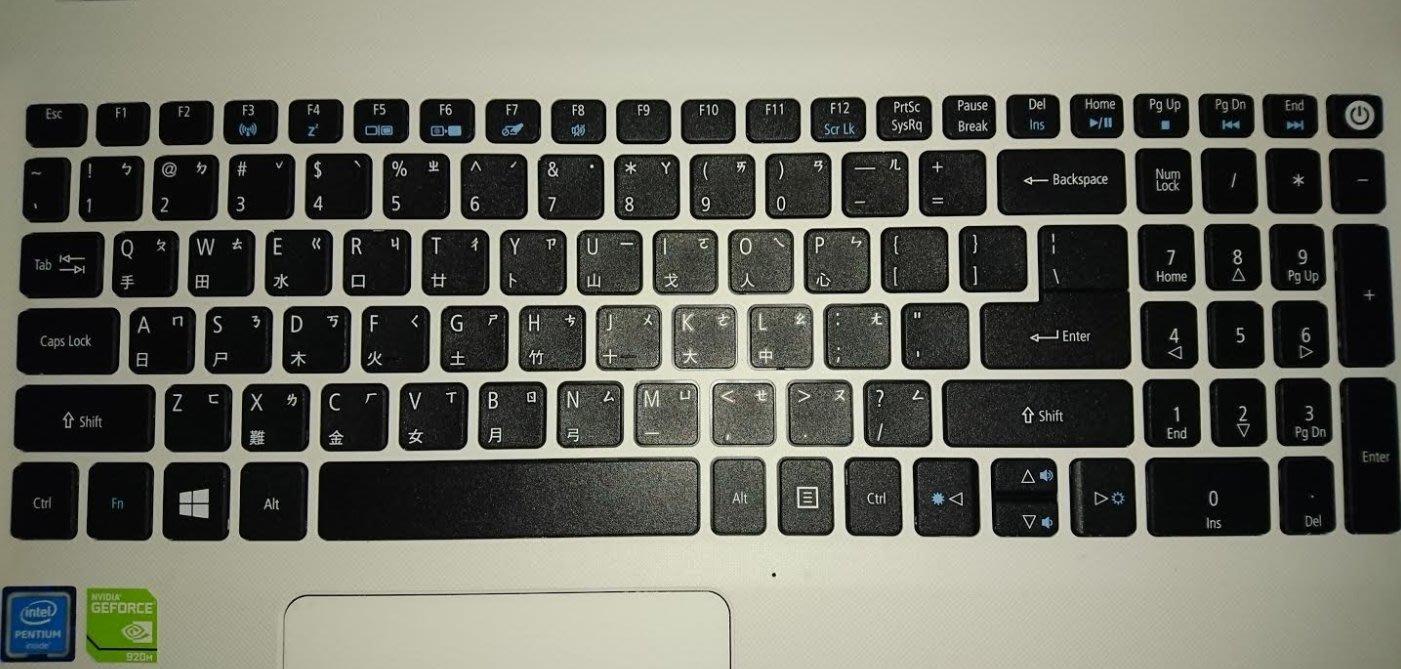 ☆蝶飛☆Acer es1-532G-C6A0 鍵盤膜ES1-531/E5-532G ES1-531-C63X 鍵盤保護膜