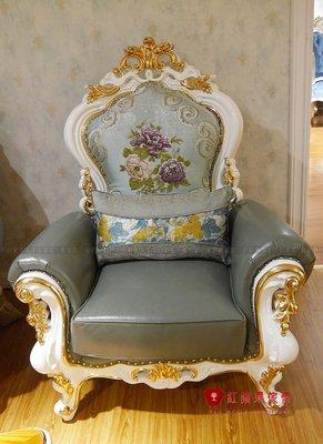 [紅蘋果傢俱] MDS-70 新古典 歐式 法式 美式系列 單人椅 休閒椅 餐椅 椅子 數千坪展示