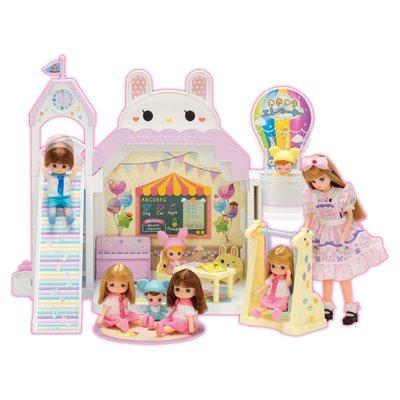 *Mickey.Babe*莉卡歡樂兔兔幼稚園豪華組 內附美紀妹妹 LA61832 麗嬰正版