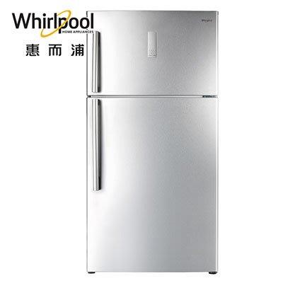 Whirlpool 惠而浦 570L 鈦金鋼 上下門 冰箱 WIT2590G $29500