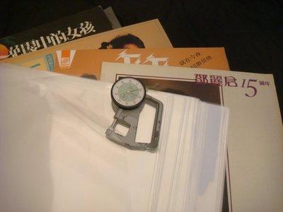 【柯南唱片】12吋(32公分) 黑膠唱片//透明保護 外套 袋//每包100張