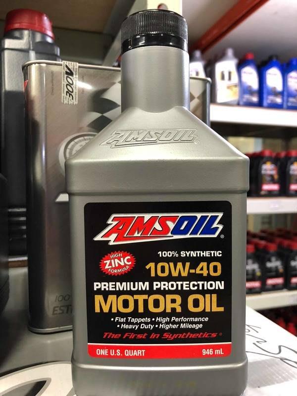 『油工廠』AMSOIL 美國神油 經典版 AMO 10w40 全合成機油 SL MA CI-4
