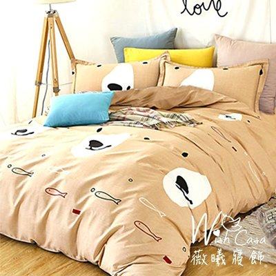 WISH CASA《棕熊入夢》MIT台灣製造100%舒柔棉雙人5尺四件式精品全鋪棉兩用被床包組