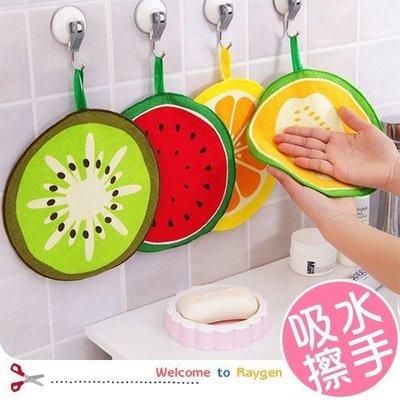可掛式卡通水果圖案擦手巾 廚房吸水抹布 毛巾 兒童手帕