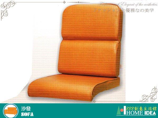 ◇888創意生活館◇042-525-72178(P13)大型組椅用細紋乳膠皮坐墊$1,250元(11-4皮沙)高雄家具