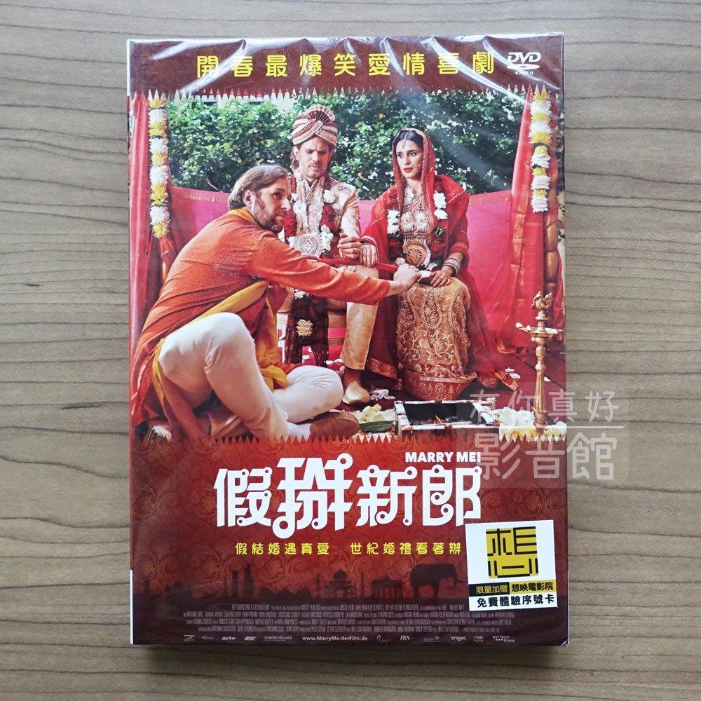 全新印度電影《假掰新郎》DVD 印度辣嬤跨海逼婚 左鄰右舍熱鬧演出