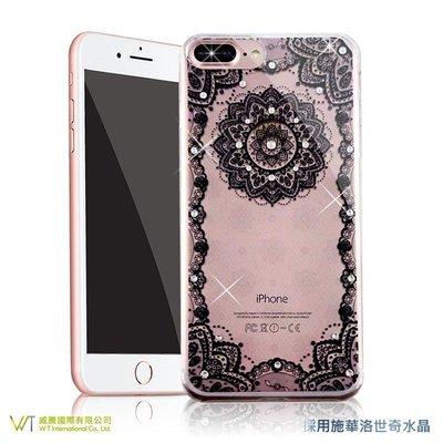 【WT 威騰國際】WT® iPhone8/ iPhone8 Plus 施華洛世奇水晶 奢華 彩鑽保護殼 -【黑色蕾絲】