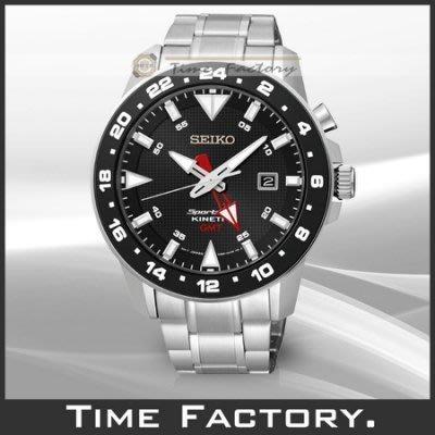 時間工廠 無息分期 SEIKO Sportura GMT 大錶徑 人工動能錶 SUN015P1