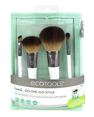 新款 Ecotools On The Go Style Kit #1613 旅行刷具套裝 4件刷具+收納袋 【愛來客 】