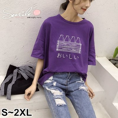 【V2368】SMILE-日系甜心.印花字母圓領寬鬆短袖上衣