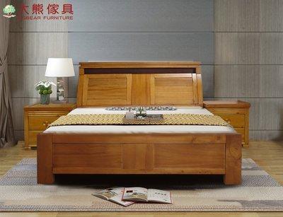 【大熊傢俱】821 簡約 五尺 床台 床架 實木床組 雙人床 六尺 實木床 另售 衣櫃 斗櫃 化妝台