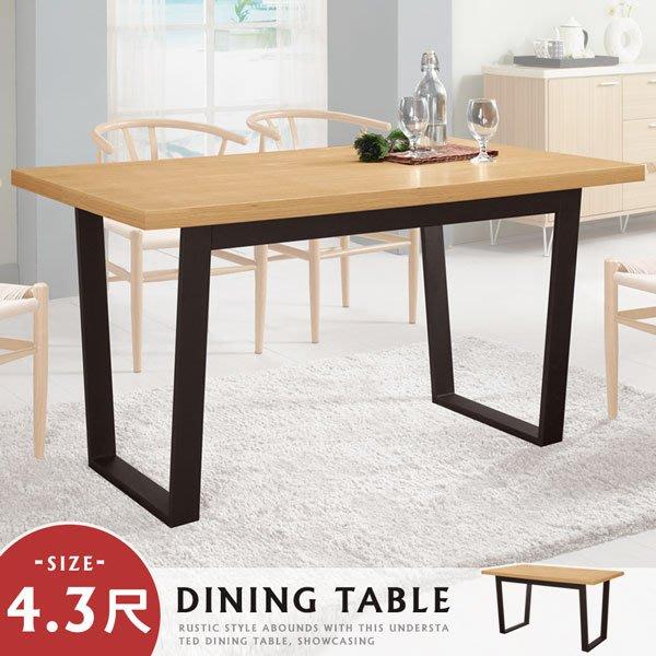 (免運成品到貨) 杜魯門4.3尺餐桌-白橡色 桌子 餐桌 會議桌  餐廳【MIT創意居家館】24-469-2