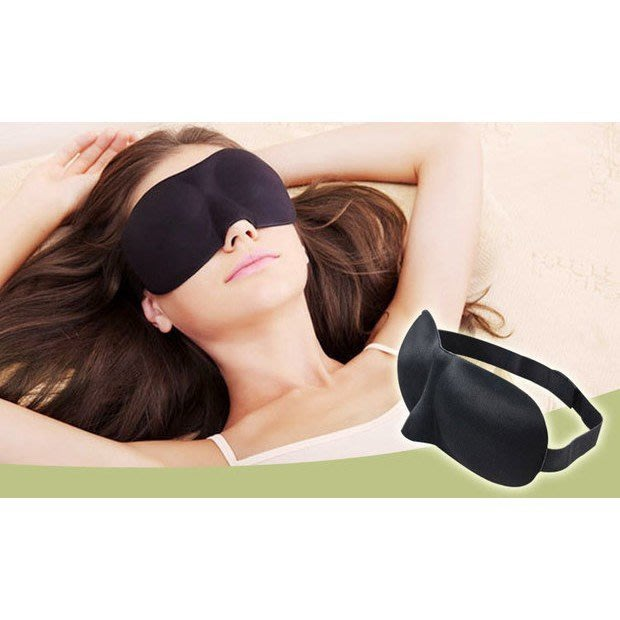 =樺仔本舖= 3D眼罩(失眠VS睡覺好幫手)3D無痕立體眼罩 韓版透氣遮光眼罩 輪廓睡眠舒這安神睡眠 午睡