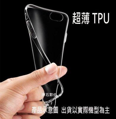 【原石数码】iPhone6 Plus 5.5吋  超薄 隐形透明 手机壳 清水套 TPU软壳 矽胶 果冻套 全软壳