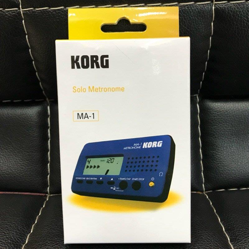 三一樂器 Korg MA-1 節拍器 藍色