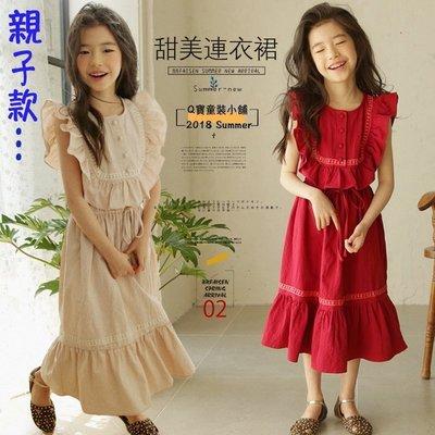 中大童&親子款 優質 女童【Q寶童裝】夏新品 SS-084 荷葉邊 背心裙 連身裙 洋裝