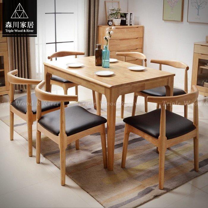 《森川家居》NRT-02RT09-北歐簡約實木1.2米餐桌 洽談桌餐桌椅民宿/全實木餐廳設計/美式LOFT品東西IKEA