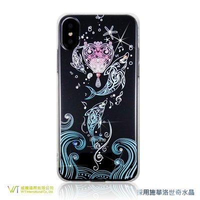 【WT 威騰國際】WT® iPhone X 施華洛世奇水晶 奢華 彩鑽保護殼 -【海豚之歌】