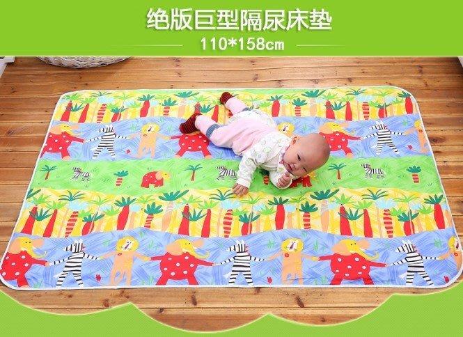 【現貨+預購】優質尿墊品牌嘟來嘟玩100%純棉大型3層加厚寶寶尿墊嬰兒防水隔尿床墊110*158