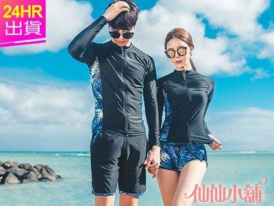 仙仙小舖 RG18014男/女 M~XL 藍色棕櫚 長袖水母衣比基尼泳衣泳裝 衝浪游泳潛水浮潛溯溪泛舟 特價690元