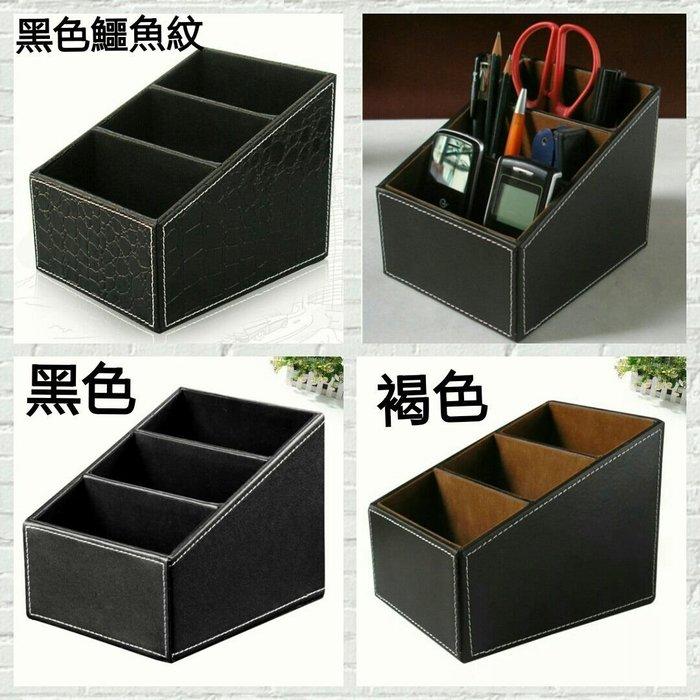 皮格桌面收納盒 遙控器收納盒【 蘇菲亞精品傢飾】