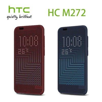 HTC ONE A9(A9u)HC M272深藍炫彩顯示保護套