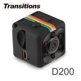 【皓翔行車監控】全視線 D200 迷你骰子型 Full HD 1080P 記錄器