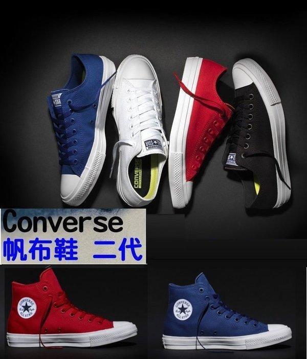 ALL STAR 2代Converse II 2帆布鞋 二代氣墊經典男女平底鞋匡威二代男鞋女鞋情侶鞋N字鞋toms懶人鞋