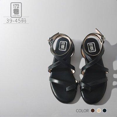 中大尺碼女鞋 波西米亞交叉扣環涼鞋/低跟鞋 39-45碼 172巷鞋舖【ZX236-1】
