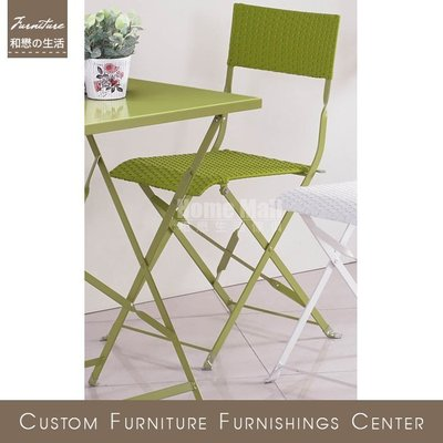 HOME MALL~卡翠娜戶外休閒鐵椅(綠色)(自取)$1200元(雙北市免運費)6N
