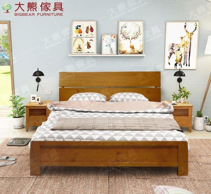 【大熊傢俱】DG-2見晴床 實木床 五尺 原木床 雙人床架 實木床台 北歐風床架 簡約 實木傢俱 另售床頭櫃 韓式 歐式