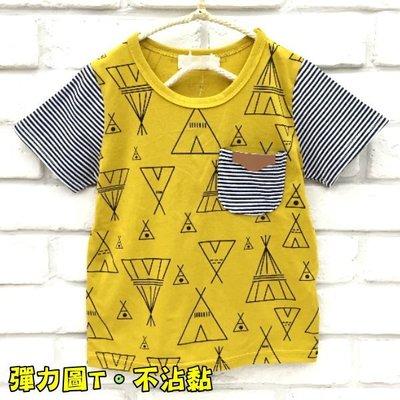 【班比納精品童裝】彈力滿版三角幾合口袋...