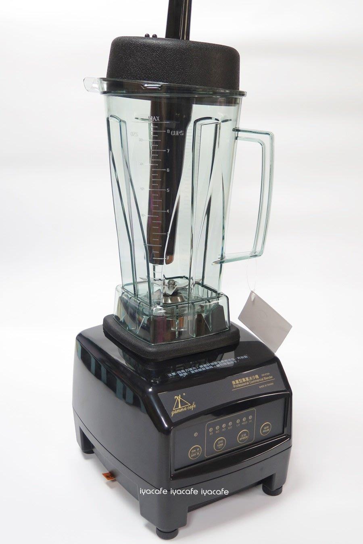 附發票-愛鴨咖啡-Gamma Cafe GM-900A 營業用 微電腦 冰沙機 蔬果調理機