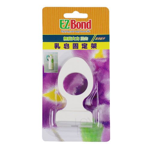 EZ Bond 掛勾專屬配件-乳皂固定架 適用沐浴乳、洗髮乳,胖胖瓶不可用,需搭配EZ Bond掛勾