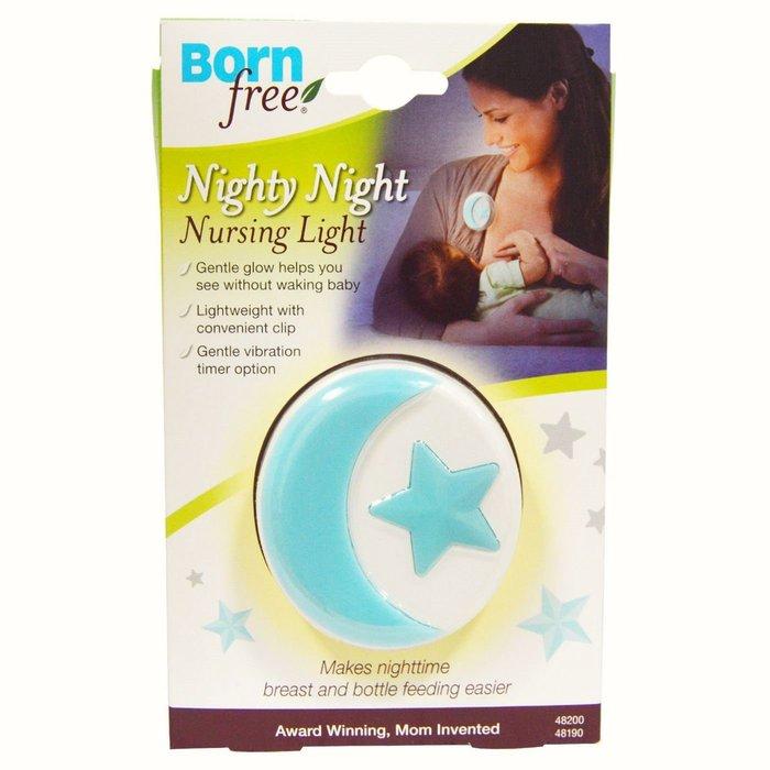 Born Free Nursing Light 嬰兒小哺乳小夜燈